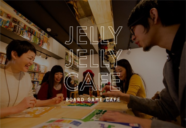 https://shinjuku.tokyu-hands.co.jp/item/03_boardgame_jelly.jpg