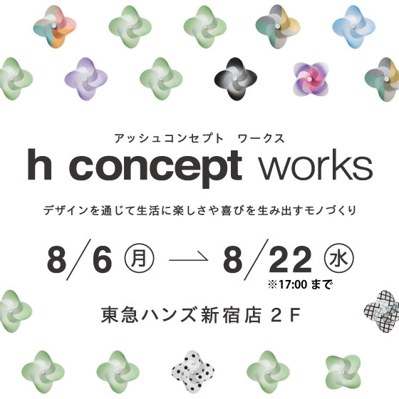 h concept works