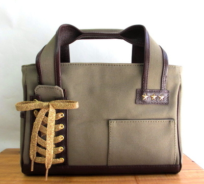 lace up tote1.jpg